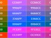 โค้ดสี HTML